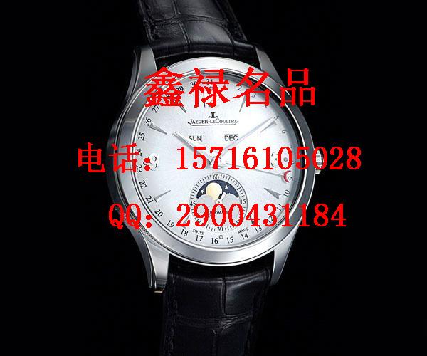 镇江万宝龙手表回收
