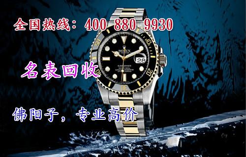 郑州回收劳力士手表