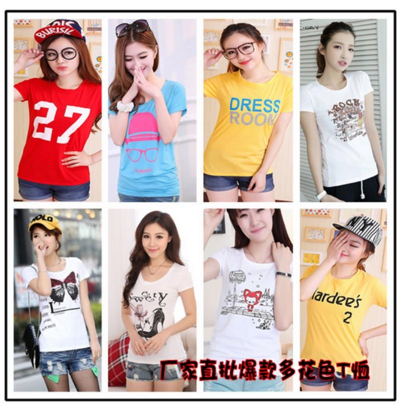 厂家低价亏本处理韩版女装T恤批发