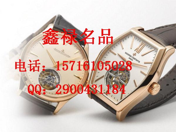 镇江手表回收