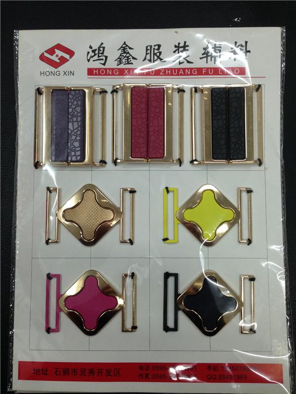 鸿鑫五金辅料供应