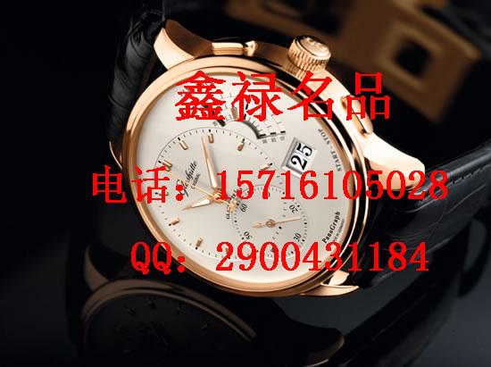镇江回收欧米茄手表
