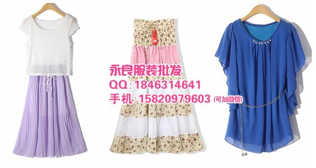 夏季时尚女装厂家直销