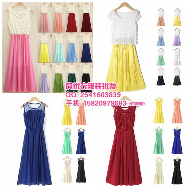 夏季时尚女装连衣裙厂家直销
