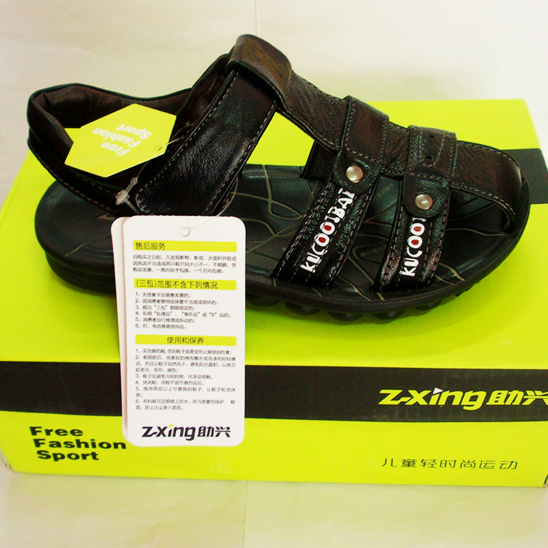 海华鞋服优质助兴品牌童鞋供应