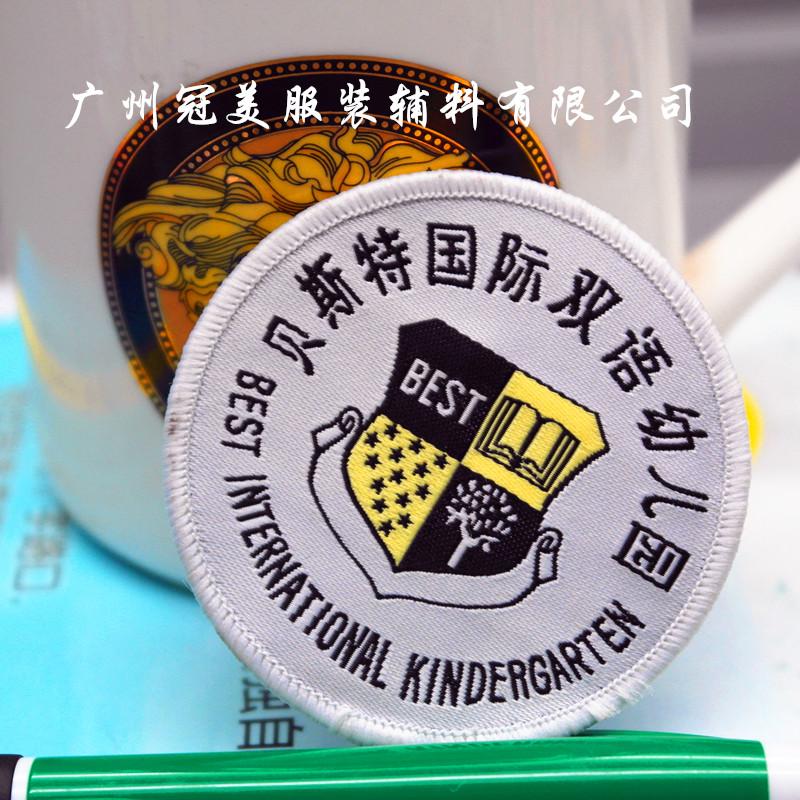 服装织唛厂专业生产各类家纺商标织唛