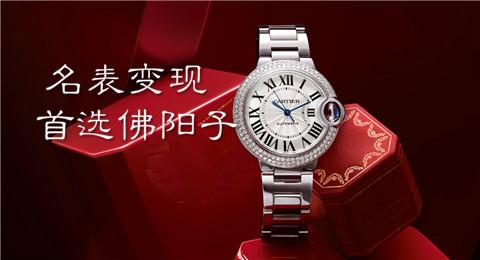 郑州卡地亚Cartier手表回收