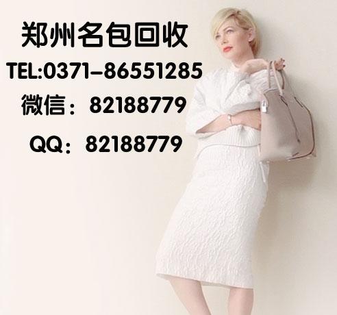 郑州二手BV葆蝶家编织袋回收