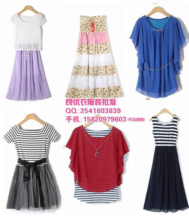 时尚女装连衣裙货源厂家直销