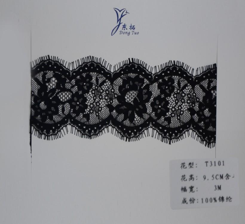东拓针织提供有品质的蕾丝小边产品批发