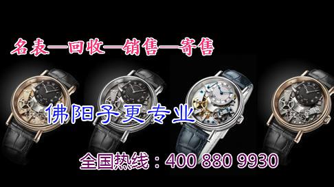 郑州Breguet宝玑手表回收