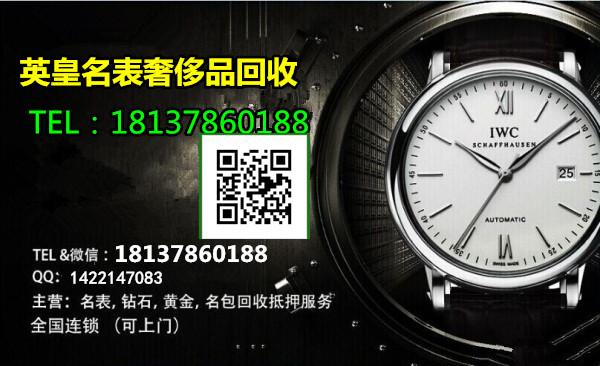 郑州宝玑手表回收