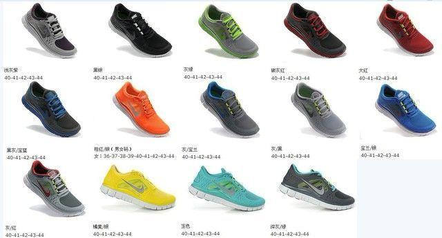 富腾达供应报价合理的耐克气垫跑鞋批发