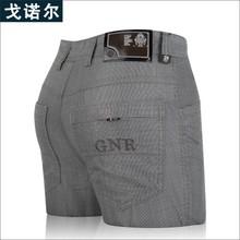 温州戈诺尔时尚休闲裤供应
