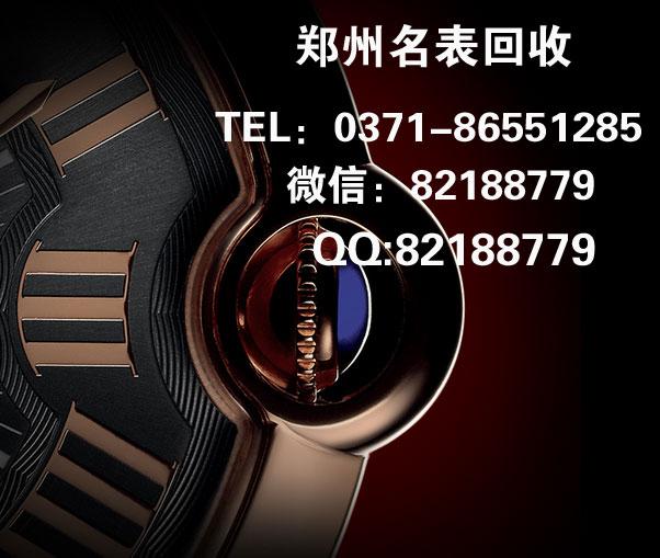 郑州卡地亚手表二手名表回收