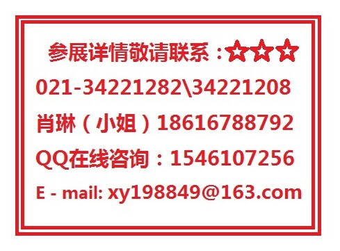 2015年义乌中针会(秋季全针会)