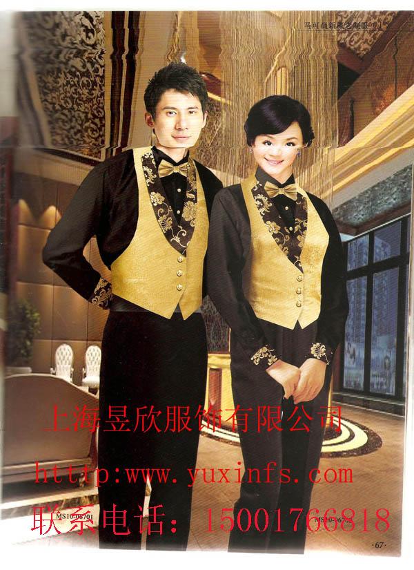 上海服务员服装定做 酒店工作服定做