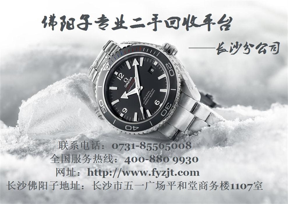 长沙泰格豪雅手表哪里回收 株洲二手奢侈品回收价格
