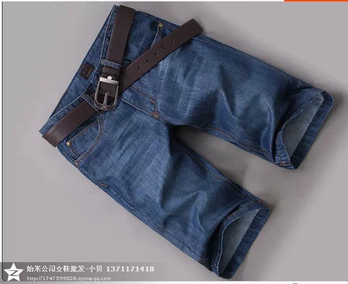 牛仔裤批发清仓特价休闲男士牛仔裤直筒裤批发地摊货源
