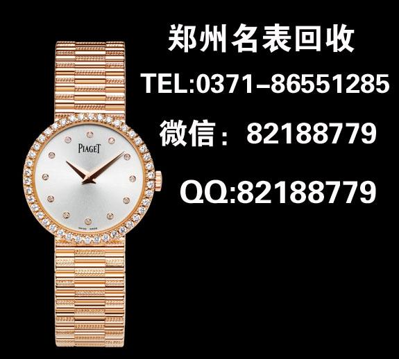 郑州二手伯爵手表回收