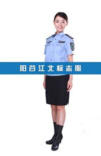 安全监察标志服定制