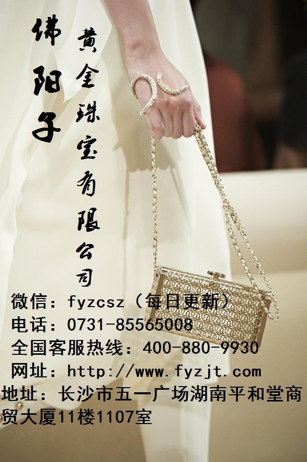 长沙二手名包Chanel香奈儿背包回收