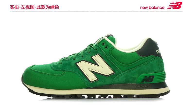 知名的新百伦New Balance/NB复古鞋供应