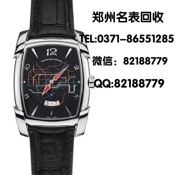 郑州帕玛强尼二手手表回收