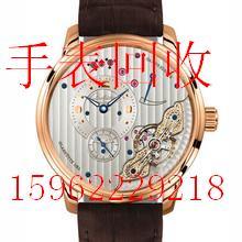 绍兴手表回收