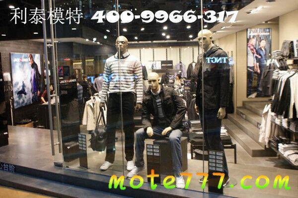 上海服装模特道具供应