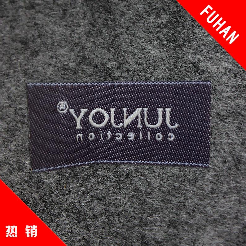 杭州代理环保织唛批发