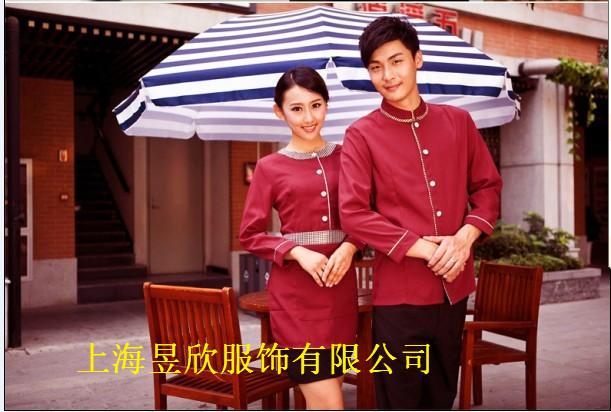 上海酒店工作服秋冬装订做