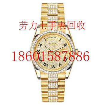 嘉兴专业手表回收