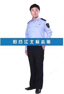 专业的安全监察标志服批发