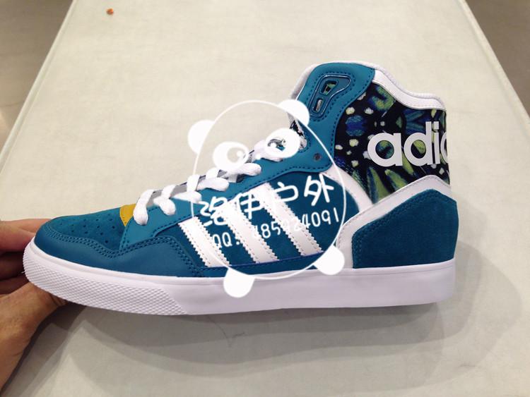 东花市街道adidas三叶草女鞋:时髦的adidas三叶草女范冰冰高帮休闲板鞋推荐