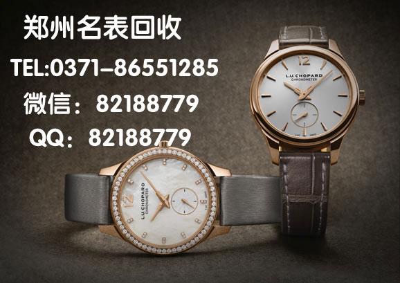 郑州雅典手表回收