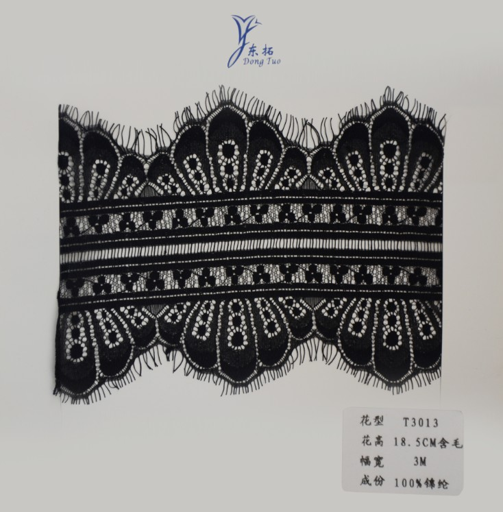 东拓针织提供良好的蕾丝布料面料产品_河源蕾丝面料