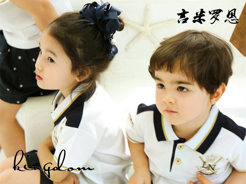 最新幼儿园校服代理|供应便宜的幼儿园韩版校服推荐