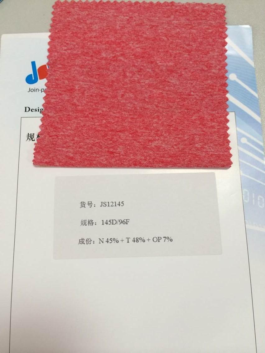 集美混纺型纱线 价格合理的锦涤复合丝推荐