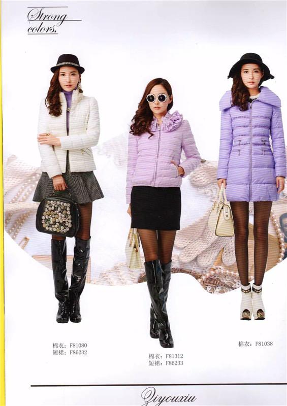 折扣女装依玫服饰供应自由秀时尚冬装走份批发