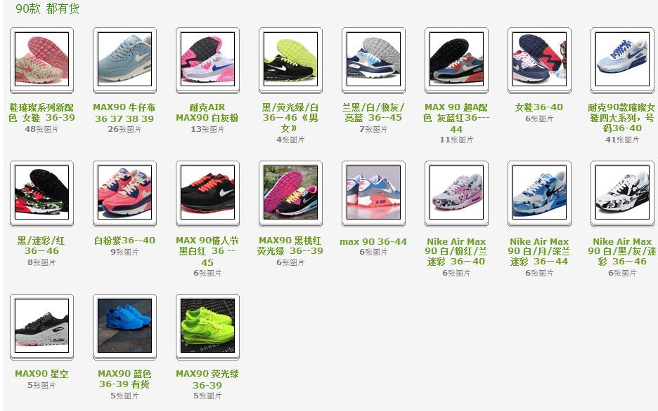 nike耐克官网,想买最好的超A飞线男女款,就到亿全鞋业