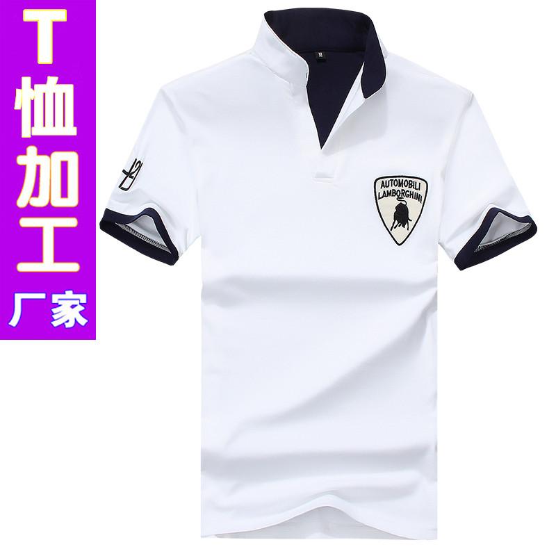 服装加工定做T恤衫来样来版贴牌定制T恤加工生产厂家