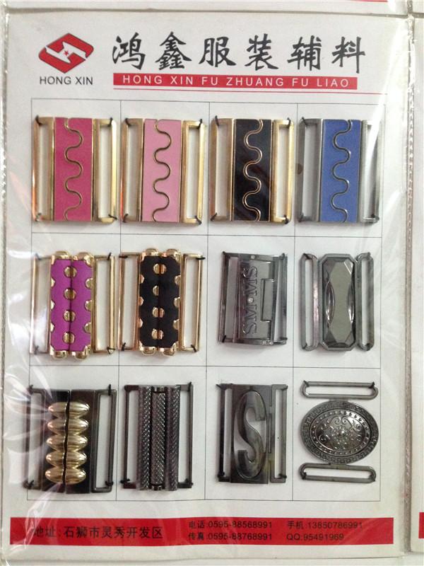 重庆腰带扣_福建最好的腰带扣供应商是哪家