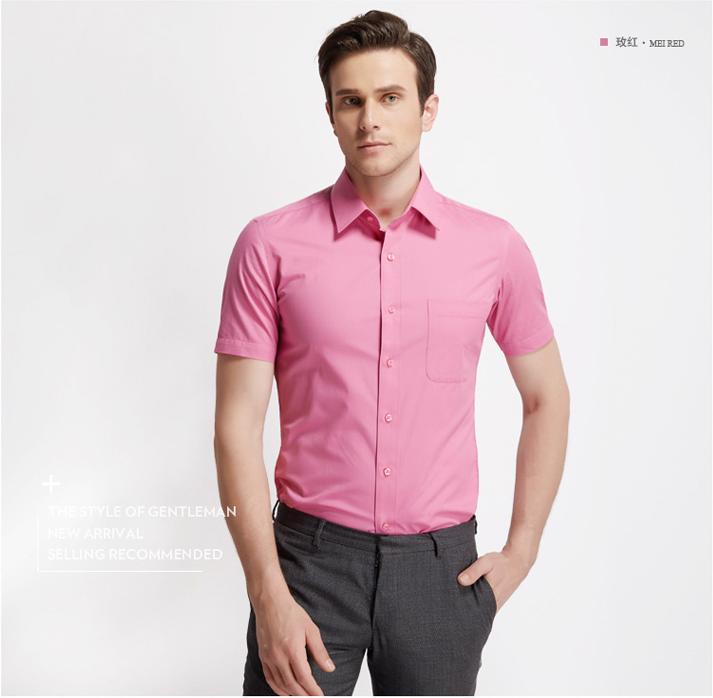 职业装定制厂家直销优质职业装男装