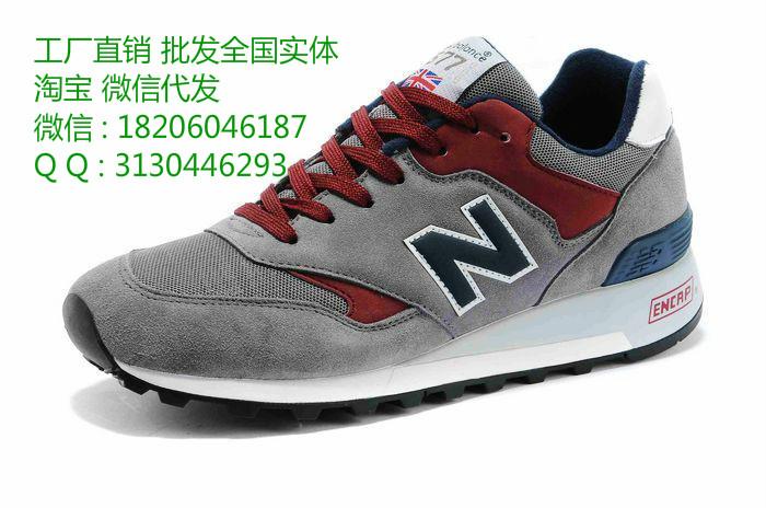 山东新百伦网店货源一件代发|哪里有卖时髦的新百伦运动鞋