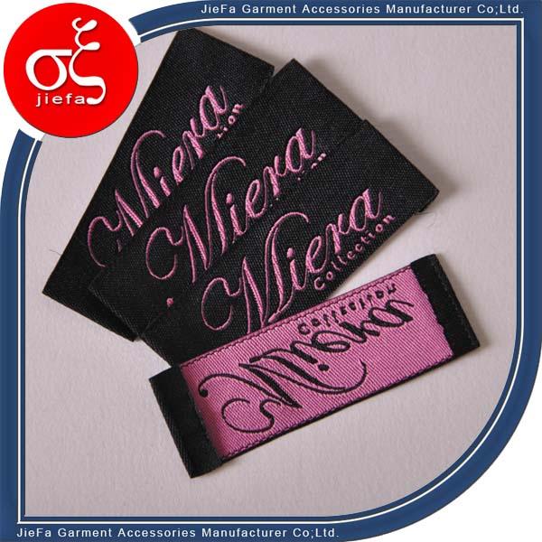 杭州哪里有提供物美价廉的织唛 杭州服装吊牌