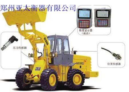 郑州亚太出售质量好的装载机秤:池州装载机磅