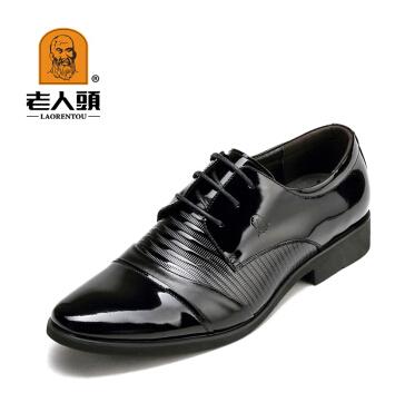 中国2015老人头商务正装简约优质男鞋 哪里有卖实惠的男鞋