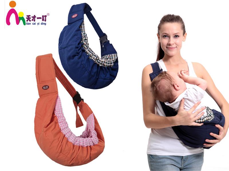 哪里有最好的摇篮式婴儿背袋|最具口碑的宝宝背带厂家推荐