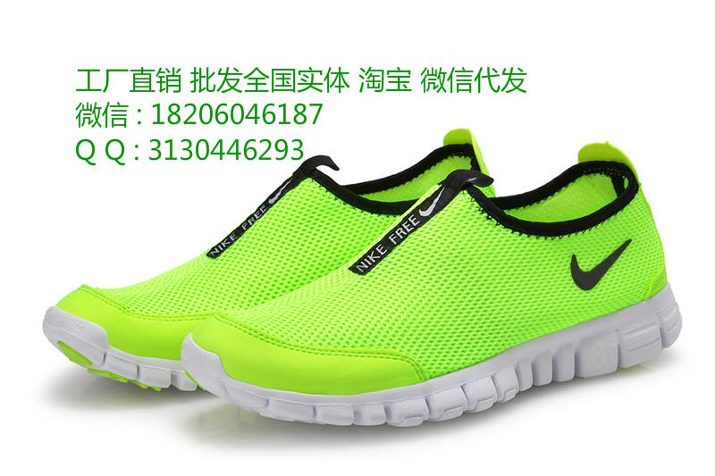 微信代理一手货源高仿鞋:廉价运动鞋【供售】